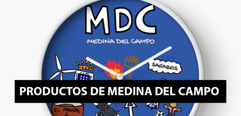 🎁 ¡Nuevos productos dedicados a Medina del Campo! 🏰